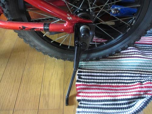 自転車の 自転車修理方法チェーン : 出張自転車修理と子供自転車 ...