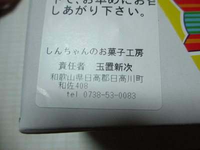 Img_3788
